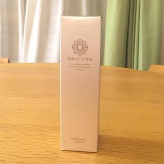 パーフェクトワン(PERFECT ONE)の❤️sold out❤️パーフェクトワン❤︎ホワイトニングローション(化粧水/ローション)