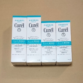 Curel - キュレル 化粧水Ⅱ しっとり + 乳液 各2本ずつ【新品未開封】