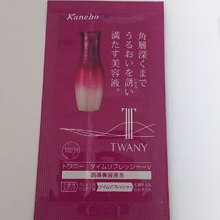 トワニー(TWANY)のトワニー サンプル(ブースター/導入液)