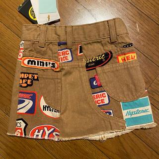 ヒステリックミニ(HYSTERIC MINI)のヒスミニ キッズ ベビー スカート (サイズ90〜100)(スカート)