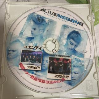 ビッグバン(BIGBANG)のBIGBANG YOU&I 音楽番組DVD(K-POP/アジア)