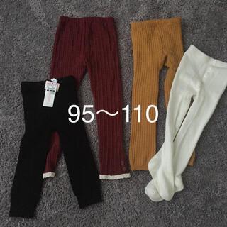 ニシマツヤ(西松屋)の95~ 厚手系 レギンス タイツ セット(靴下/タイツ)