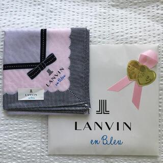 ランバン(LANVIN)のLANVIN en Bleu ランバン ハンカチ(ハンカチ)
