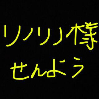 まとめ売り(セット/コーデ)