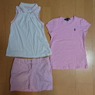 ラルフローレン(Ralph Lauren)の130 スカート Tシャツ ノースリーブ ラルフローレンとH&M(その他)