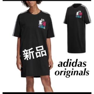 アディダス(adidas)の【新品】adidas Originals Tシャツワンピ Lサイズ(ミニワンピース)