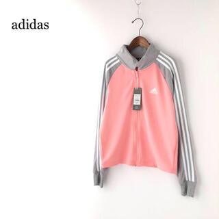 adidas - 【新品】adidas  ジャージ アディダス