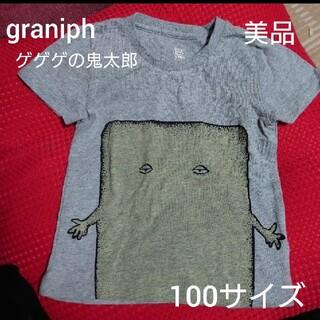 グラニフ(Design Tshirts Store graniph)のgraniph ゲゲゲの鬼太郎 ぬりかべ 100サイズ グラニフ(Tシャツ/カットソー)