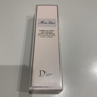 ディオール(Dior)のDior ミスディオール ハンドクリーム 50ml(ハンドクリーム)