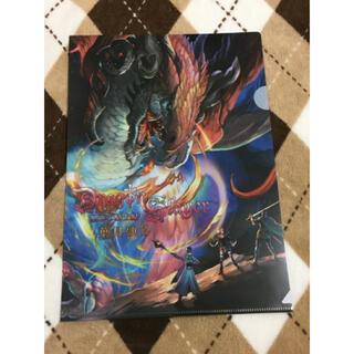 ★未使用★Dragon Slayer -黒竜の騎士編- ファイル(クリアファイル)
