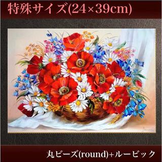 特殊サイズ(24×34cm)丸ビーズ+ルービック【花籠】フルダイヤモンドアート(アート/写真)