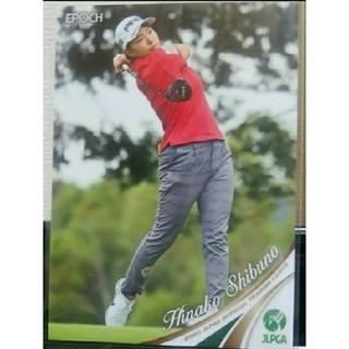 エポック(EPOCH)の渋野日名子 【女子ゴルフ】EPOCHJLPGA2020女子ゴルフレギュラーカード(シングルカード)