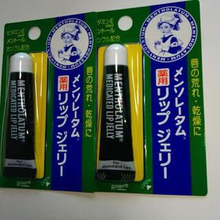 メンソレータム(メンソレータム)のメンソレータム リップ2個セット 保湿リップジェリー(リップケア/リップクリーム)