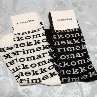 marimekko - マリメッコ❤Marimekko靴下 ロゴ2点セット♪