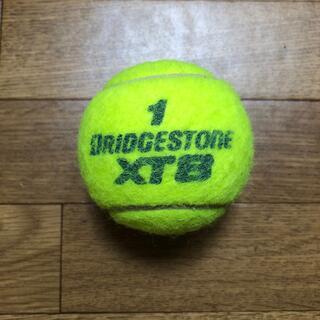 ブリヂストン(BRIDGESTONE)のブリヂストンテニスボール 1個    送料無料(ボール)