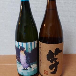 国分酒造1800ml2本飲み比べセット クールミントグリーン いも麹芋26度(焼酎)