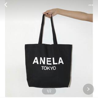 ジェイダ(GYDA)のANELA TOKYO ロゴエコバッグ これ以上の値下げございません。(ショルダーバッグ)