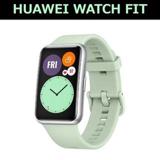 HUAWEI - 《HUAWEI WATCH FIT》国内版 ミントグリーン