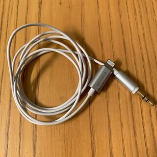 エレコム(ELECOM)のAUX 変換ケーブル 1m  エレコム(その他)
