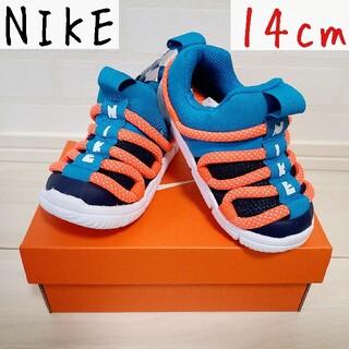 NIKE - 【新品】ナイキ ノービス キッズ 子供靴 ベビー スニーカー 14cm オレンジ