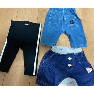 ブリーズ(BREEZE)の美品✨ampersand ブリーズ H &M ズボン 70サイズ 3本セット(パンツ)