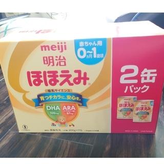 メイジ(明治)のほほえみ 800g 2缶パック (その他)