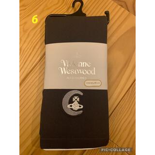 ヴィヴィアンウエストウッド(Vivienne Westwood)の新品ヴィヴィアンウェストウッド10分丈レギンス(レギンス/スパッツ)