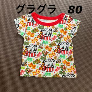 GrandGround - 【grandground】80 Tシャツ