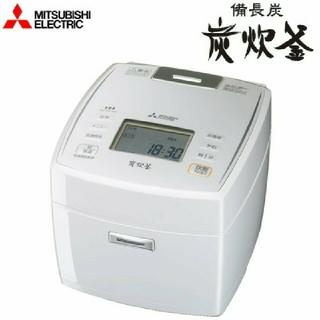 三菱電機 - 新品★三菱電機 IHジャー炊飯器 5,5合炊き