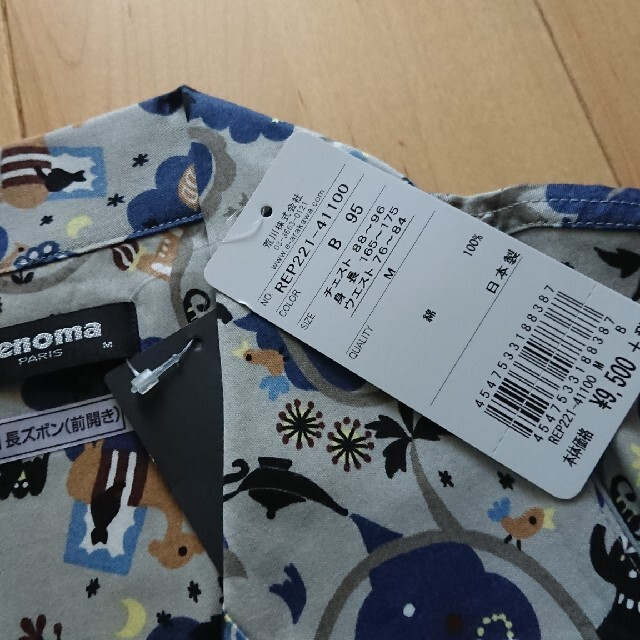 RENOMA(レノマ)のレノマ renoma メンズ高級パジャマ Mサイズ 日本製 インテリア/住まい/日用品の寝具(その他)の商品写真