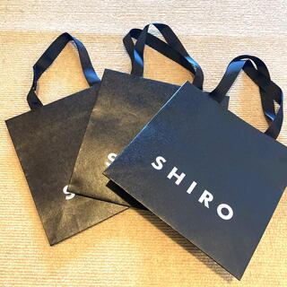 SHIRO ショップ袋3枚セット