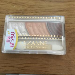 セザンヌケショウヒン(CEZANNE(セザンヌ化粧品))の新品未開封✴︎セザンヌトーンアップアイシャドウ06(アイシャドウ)