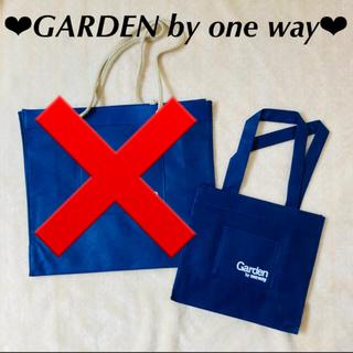ワンウェイ(one*way)の❤︎one way❤︎ ワンウェイ  ショッパー袋 ショッピングバッグ 布製(ショップ袋)