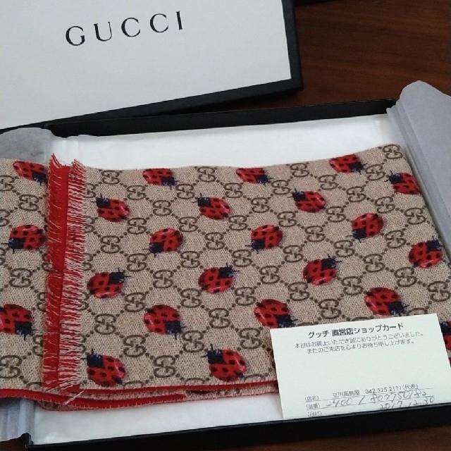 Gucci(グッチ)のGUCCI チルドレンズ ストール  (てんとう虫) キッズ/ベビー/マタニティのこども用ファッション小物(マフラー/ストール)の商品写真