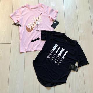 ナイキ(NIKE)の新品 NIKE Tシャツ 女の子 150 半袖 2点セット ピンク ブラック 黒(Tシャツ/カットソー)