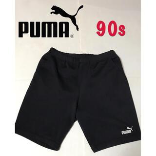 プーマ(PUMA)のPUMA プーマ ハーフパンツ ショートパンツ トラックパンツ 90s (ショートパンツ)