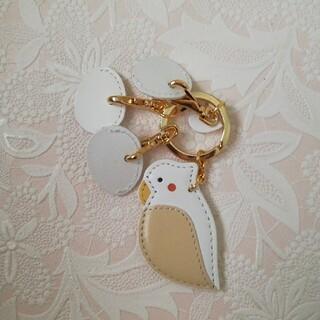 Kitamura - キタムラ オウム キーホルダー 鳥