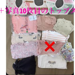 ZARA - NEXT ZARA H&M 西松屋 ベビー服 詰め合わせ 70,80