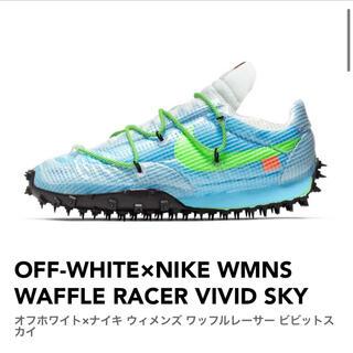オフホワイト(OFF-WHITE)のOFF-WHITE×NIKE WMNS WAFFLE RACERVIVIDSKY(スニーカー)