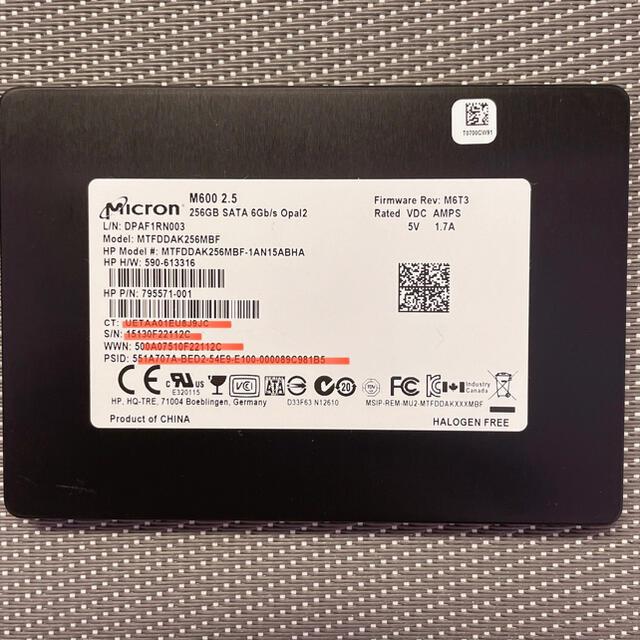 Micron SSD 2.5インチSATA 256GB使用時間1186h スマホ/家電/カメラのPC/タブレット(PCパーツ)の商品写真