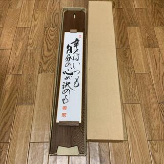新品未使用 額縁 9×57.5 川柳 短歌 俳句(写真額縁)