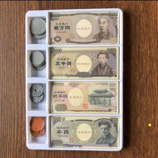おもちゃのお金 算数計算 お店屋さんごっこ おままごと 即購入OK⭐︎(知育玩具)