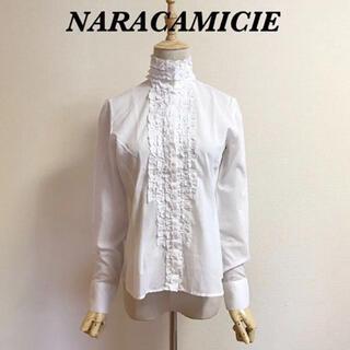 NARACAMICIE - NARACAMICIE スタンドカラーフリルブラウス