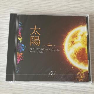 PLANET POWER MUSIC 太陽~Sun~ (ヒーリング/ニューエイジ)