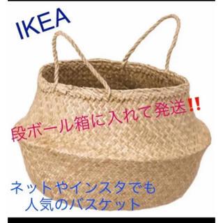 イケア(IKEA)のIKEA フローディス バスケット カゴ 即購入OK(バスケット/かご)