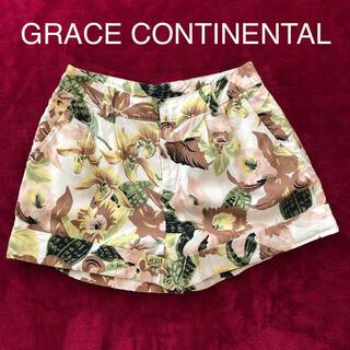 グレースコンチネンタル(GRACE CONTINENTAL)のグレースコンチネンタル ボタニカル ショートパンツ(ショートパンツ)