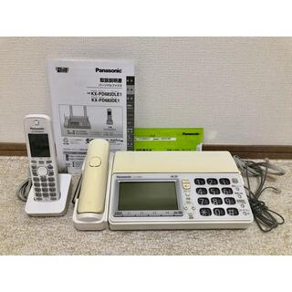 Panasonic - パナソニックパーソナルファックスKX-PD683DLE1&KX-PD683DE1