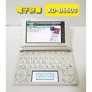 CASIO - CASIO カシオ 電子辞書 EX-word XD-B6600 ゴールド