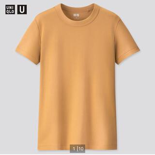 ユニクロ(UNIQLO)のUNIQLO ユニクロ クルーネックT M(Tシャツ(半袖/袖なし))
