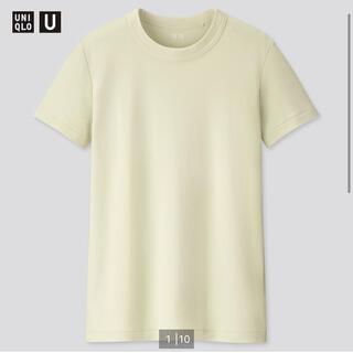 ユニクロ(UNIQLO)のUNIQLO ユニクロ クルーネックT ミントグリーン(Tシャツ(半袖/袖なし))